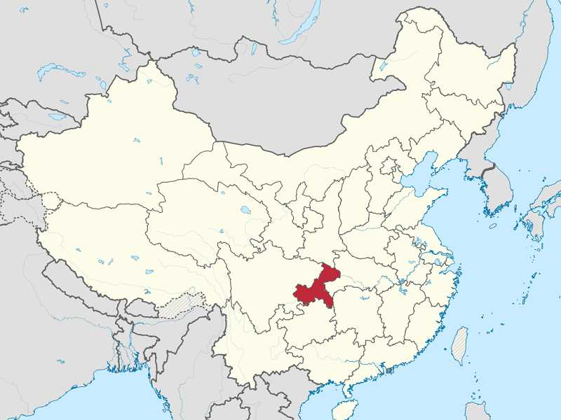 chongqing_in_china_compressed
