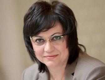 Bulharsko do prodeje aktiv ČEZ nevstoupí