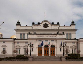Bulharská komise kauzu ČEZ nevyšetřila