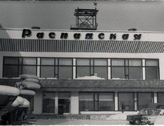Uhelní giganti: 6. Rusko