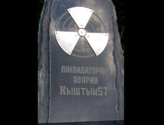 Jaderná katastrofa, o které možná nevíte